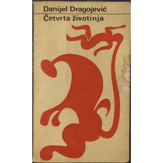 Danijel Dragojević: Četvrta životinja